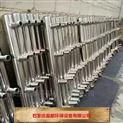 泰州不锈钢水表分水器