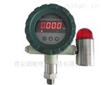 CYDK-III-SG防爆數顯壓力聲光報警儀