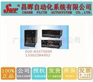 福建昌暉SWP-MS807-01-23-HL溫度巡檢儀