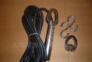 煤流信號開關XD-TH-2檢測裝置