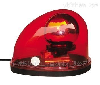 开车预警装置K220-A(声光报警器)