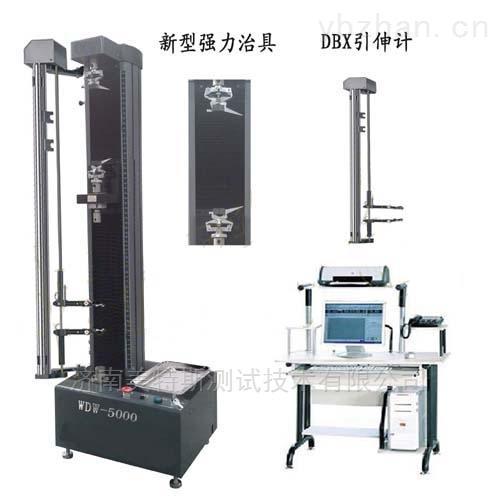1KN/5KN薄膜拉力试验机厂家