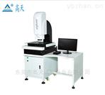 VMS2010二次元影像测试仪