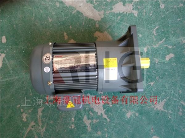 GV18-100-30S高效率萬鑫齒輪減速機-高效