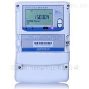 威勝DTZ341/DSZ331三相智能電能表