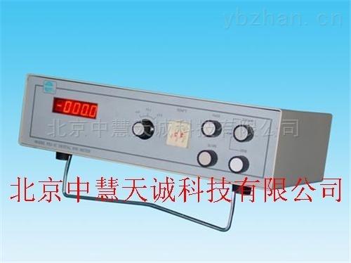 ZH284型精密度毫伏/pH7/離子活度計