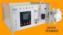 荧光测汞仪 准确度好的测汞厂家
