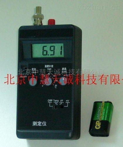 ZH213型便攜式氧化還原電位測定儀
