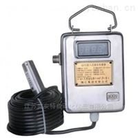 矿用液位传感器