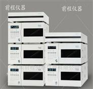 LC-10T升级梯度高效液相色谱仪分析仪