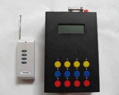 齐齐哈尔电子秤摇控器