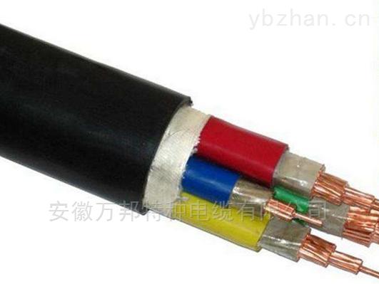 WDZN-KYJY  WDZN-KYJE低烟无卤耐火电缆