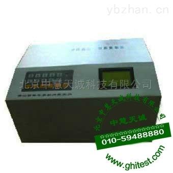 JCDL-501氡濃度連續自動監測儀|連續測氡儀