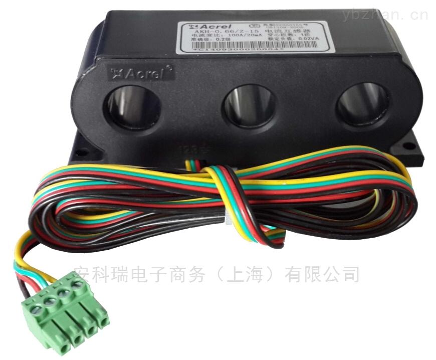 安科瑞AKH-0.66/Z多回路表配套用互感器