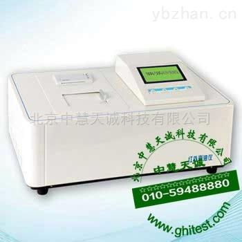 MAI-50G紅外測油儀_紅外光度測油儀_紅外分光測油儀