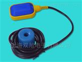防腐耐酸堿電纜液位浮球開關SL-PC