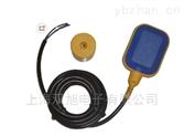 SL-PC防腐耐酸碱电缆液位浮球开关