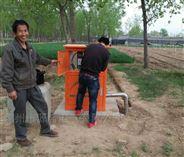 无线摇控射频卡机井灌溉控制器