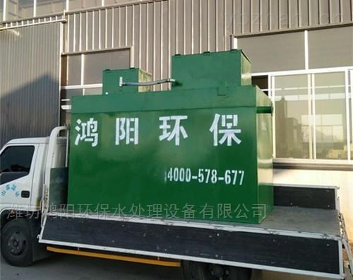 临汾疗养院污水处理设备性能稳定