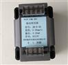 VB-Z330-2两线制机壳振动变送器