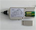 手持式测振仪VM63A