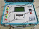 供应/变压器变比测试仪/价格
