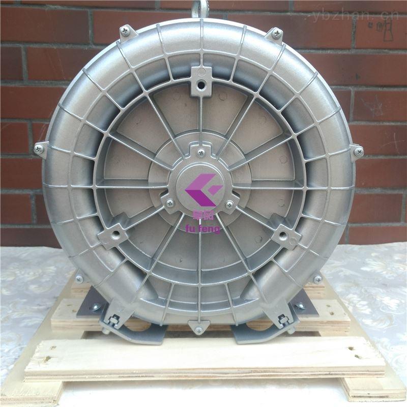 涡流式风机