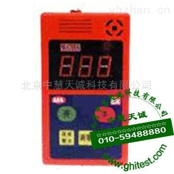 XA-JCB-4便攜式甲烷檢測報警儀_甲烷檢測儀