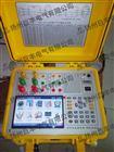 有源变压器容量测试仪打印