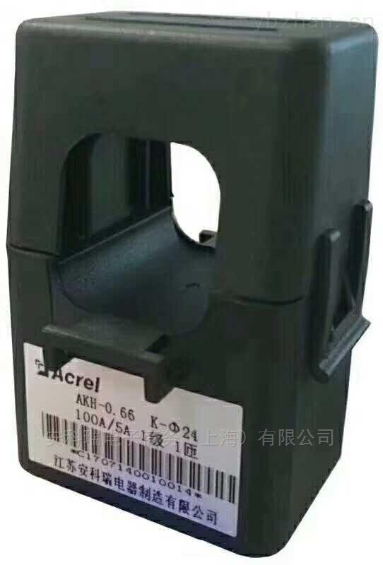 AKH-0.66/K系列开口式电流互感器