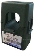 AKH-0.66/K-φ24AKH-0.66/K系列开口式电流互感器