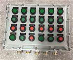 蚌埠燃气设备防爆按钮箱