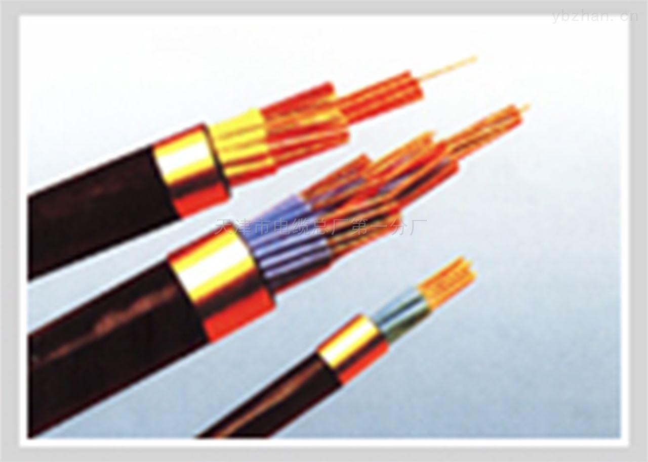 MKVVP 7*1.0 控制电缆MKVV  MKVV32