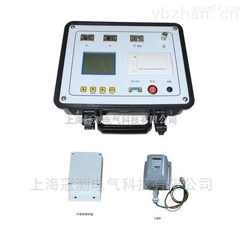 容性设备绝缘在线监测装置生产厂家