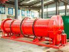 YJF安徽省上一套牛粪有机肥生产线设备多少钱