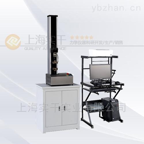 立式电脑拉力仪_电脑立式拉力测试仪厂家