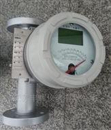 DN25金属管轉子流量計使用说明