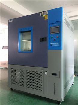 北京实验室恒温恒湿试验箱