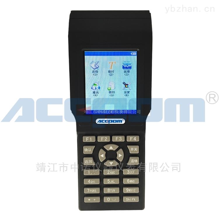 HG2900-HG2900设备巡检仪点检仪HG2900安铂品牌厂家
