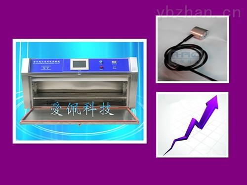 UV段荧光紫外灯老化机