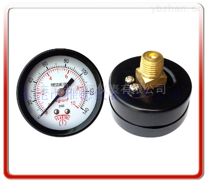 50QL-A02-50MM軸向氣壓表