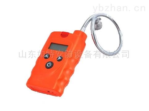 便携式可燃气体检测仪RBBJ-T型加长管
