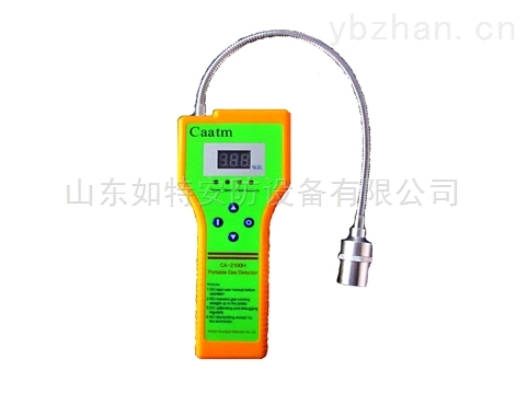 手持式甲醇超标报警仪 甲醇浓度检测仪