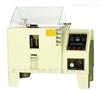 ADX-SST-90长沙盐雾腐蚀试验箱