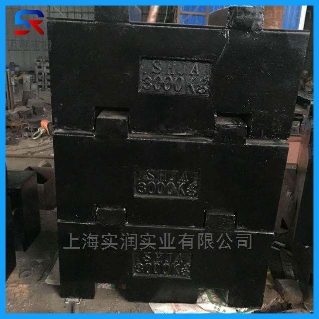 3吨标准砝码,3t铸铁砝码生产厂家