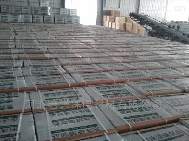 泡沫玻璃保温板生产直销商