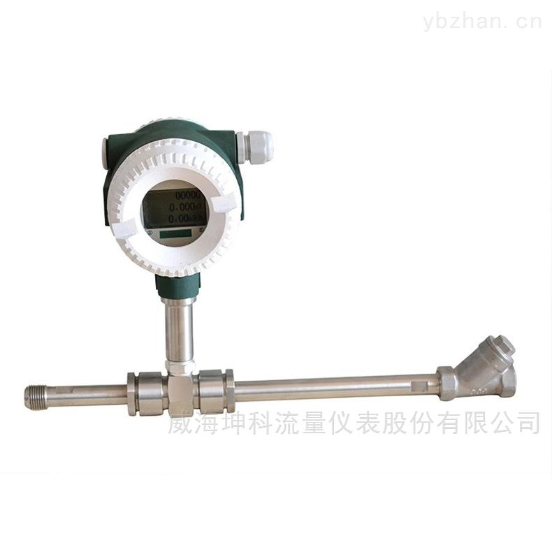 液体涡轮流量计24v供电4-20ma