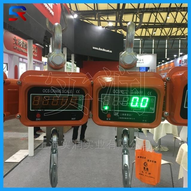 宁波电子吊秤工厂,5吨直视吊钩秤价格