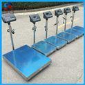 50公斤工业台秤,50kg/5g电子计重台秤