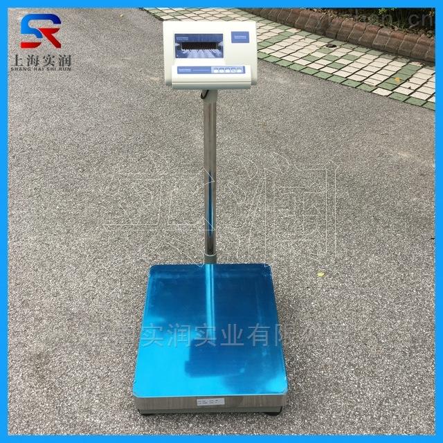 60kg/1g电子台秤